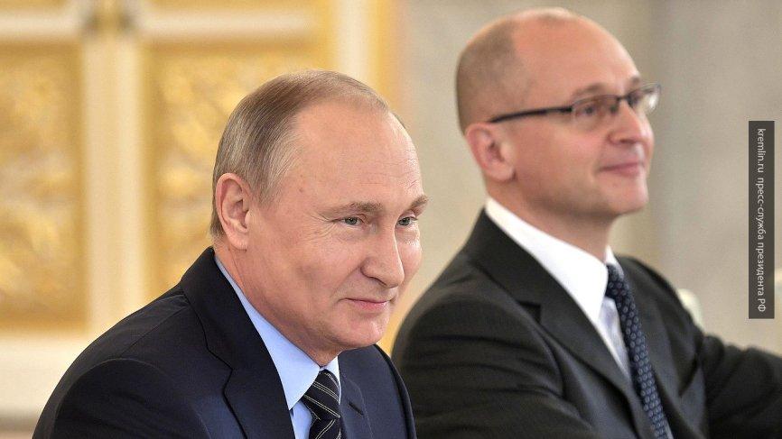 Владимир Путин ответил навопросы школьников наСоборной площади Кремля