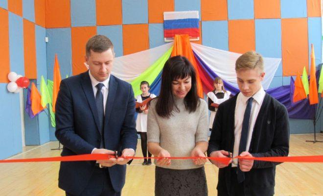 В Ферзиковском районе после реконструкции открыли еще один школьный спортзал