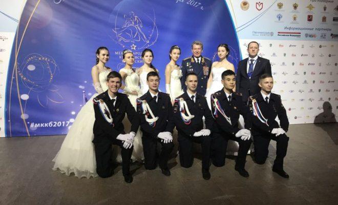 Малоярославецкие школьники посетили Кремлевский кадетский бал