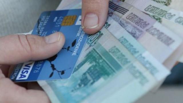У кировчанина приятель украл с карты 40 тысяч
