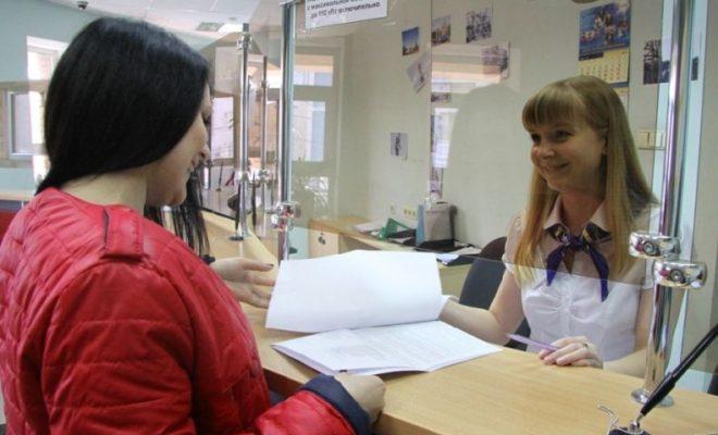 «Калугаэнерго» совместно с МФЦ  упрощают жизнь малому и среднему бизнесу