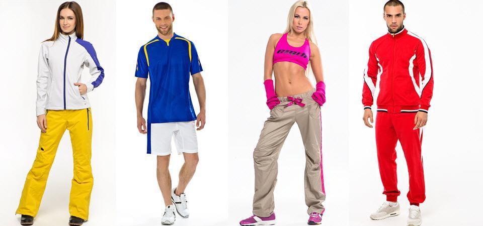 Покупайте лучшую спортивную одежду от ведущих брендов