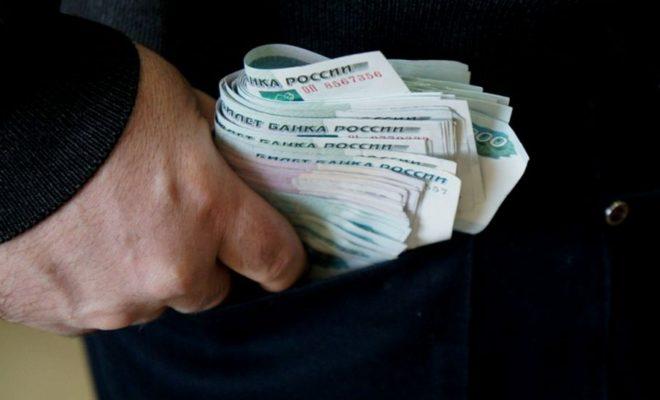 Житель Московской области осужден за мошенничество