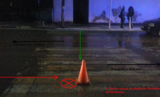 В Боровске иномарка сбила 12-летнюю девочку