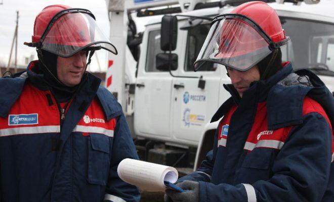 """""""Калугаэнерго"""" в праздники усилит контроль над работой энергосистемы"""