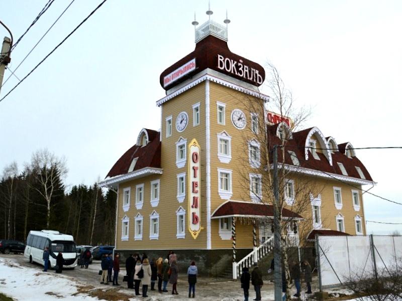 Под Костромой открыли «Вокзалъ «Кострома Сырная»