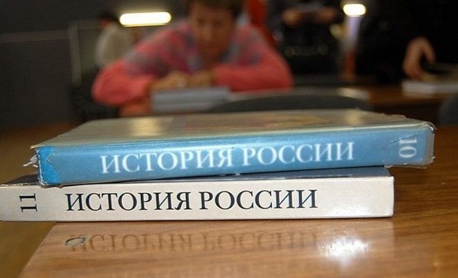 Жители Калужской области вновь сдадут тест по истории Отечества