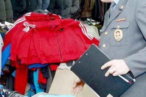В Обнинске против продавцов контрафактной одежды завели уголовное дело