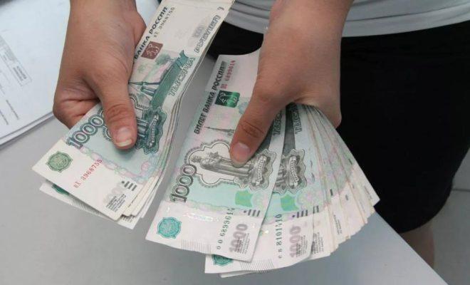 В Боровском районе женщина стала жертвой московского мошенника