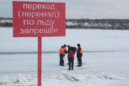 На водоемах Калужской области начался ледостав