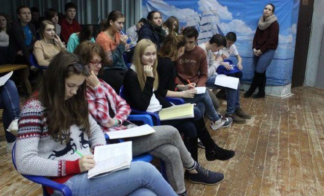 Более трёхсот школьников на зимних каникулах будут развивать лидерские качества