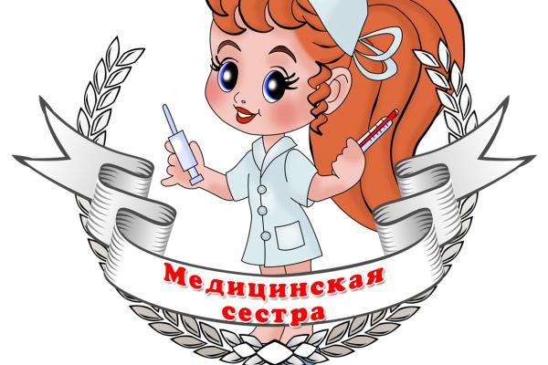 Медицинские сестры региона примут участие в профессиональном состязании