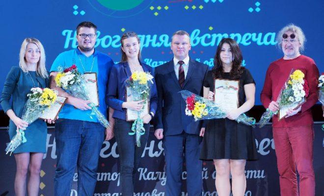 Перед Новым годом руководство и молодежь области встретились в Инновационном культурном центре