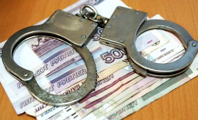 Молодому жителю Малоярославца грозит срок за мошенничество