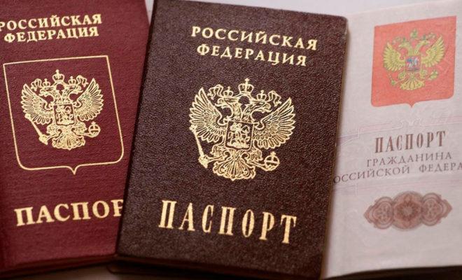 В 23-ей школе юным гражданам России торжественно вручили первые паспорта