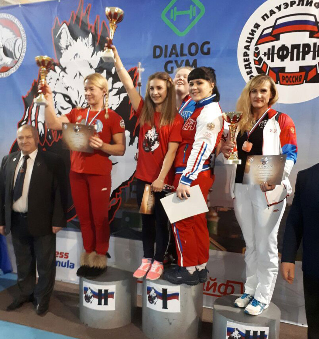 Спортсмены из Калужской области победили в чемпионате по пауэрлифтингу