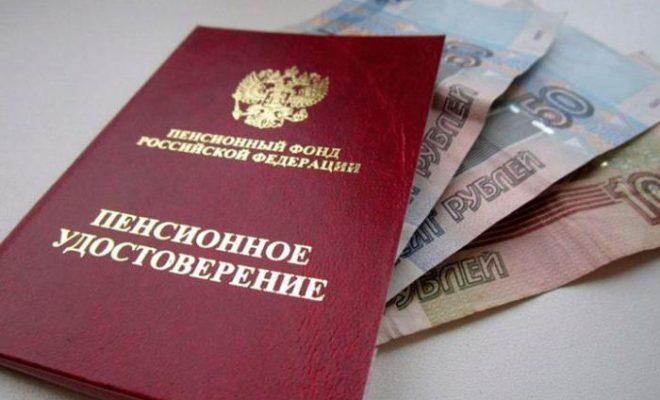 19 тысяч калужан получают пенсию 8472 рубля