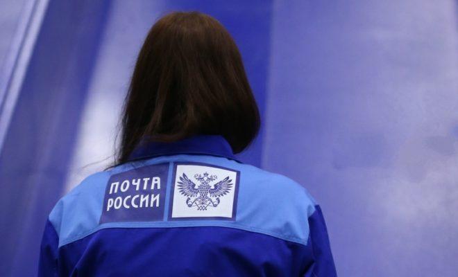 Почтальон в Малоярославецком районе присвоила 56 тыс. рублей