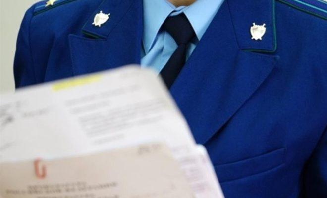 Обнинскую фирму наказали за неуплату за пользование муниципальным имуществом