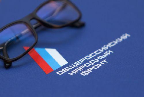 Калужские активисты ОНФ рассказали о «Форуме Действий»