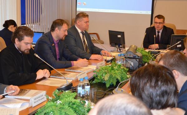В регионе сформирована «Стратегия национальной политики Калужской области»