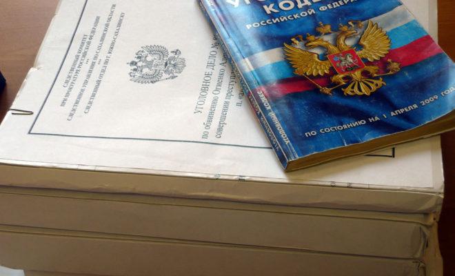 Врач из Обнинска обвиняется в получении взяток в значительном и крупном размерах