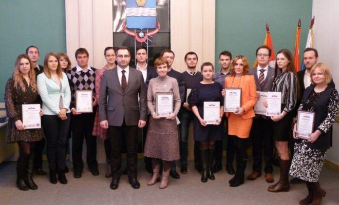 Молодые ученые получили премии Горуправы Калуги