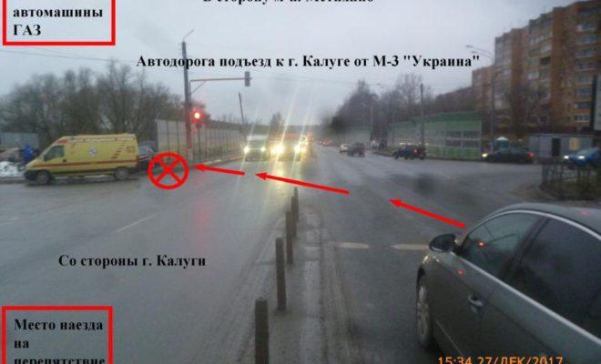 """Под Калугой """"Волга"""" протаранила бордюр"""